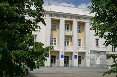 Факультет усовершенствования врачей