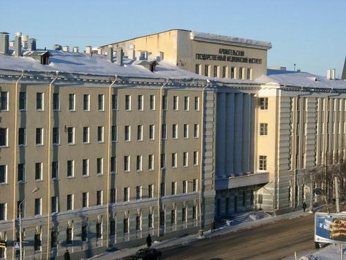 Северный государственный медицинский университет