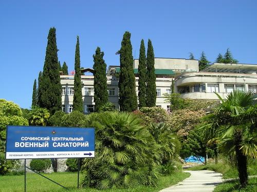Сочинский центральный военный